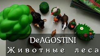 """Коллекция DeAGOSTINI """"Животные леса"""" #3"""