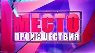Видеорегистратор  Автобус чуть не сделал ДТП на ул  Воровского  Место происшествия 28 03 2018