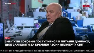 Романенко: дипломаты всегда выполняли разведывательную функцию 31.03.18