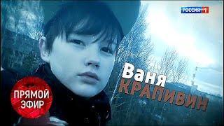 Сын защитил мать и впал в кому, а мать от него отказалась. Андрей Малахов. Прямой эфир от 29.03.18