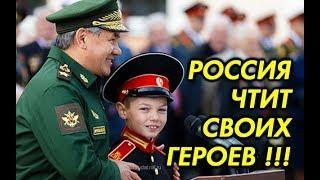 Офицеры Россияне ГОРДОСТЬ ЗА СТРАНУ !!! Россия чтит своих Героев