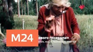 """""""Раскрывая тайны звезд"""": Евгений Моргунов - Москва 24"""