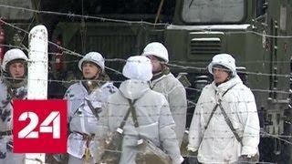 В Свердловской области начались учения Ракетных войск стратегического назначения - Россия 24