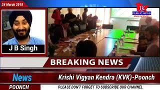 Krishi Vigyan Kendra (KVK)-Poonch,