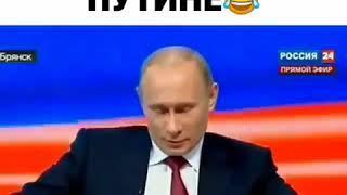 В ПУТИН (ЮМОР)