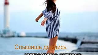 Валерий Власов - Я вернусь