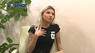 Известная волгоградская блогер majorka34 предпочла инстаграм мужчинам