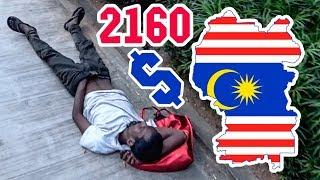 День Святого Валентина в Куала-Лумпур, что подарить на 14 февраля. Потратили 2160$
