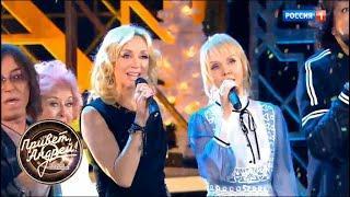 Привет, Андрей! Песня года: как это было. Новогодний выпуск. Ток-шоу Андрея Малахова от 30.12.17