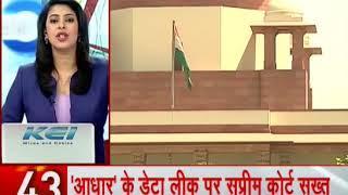 News 100: West Bengal CM Mamata Banerjee denies clashes between TMC and Rahul Gandhi