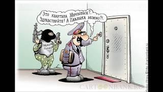 весёлые и поучительные картинки и карикатуры про тимуровцев и пионеров