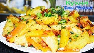 Жаренная картошка в рукаве пальчики оближешь  Очень простой рецепт