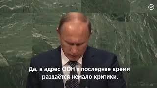 Путин и вопросы! Юмор
