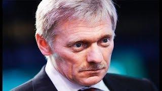 В Кремле рассказали о работе над прошением Собчак