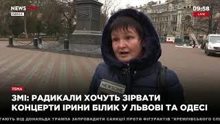 Должна политика вмешиваться в культуру: мнения украинцев 13.02.18