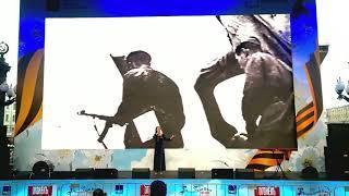 Концерт Наталии Ивановой в Москве в День Победы на Пушкинской площади 09.05.2017 г.