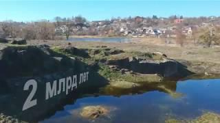Богуслав - гранитное обнажение. Геологический памятник природы.