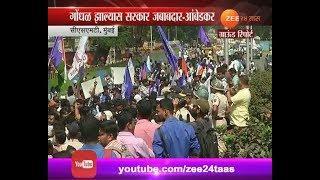 Mumbai | CSMT | Rally Seek Sambhaji Bhide Arrest For Bhima Koregaon Incident
