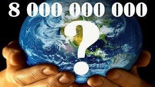 Невероятные знания, которые поразят вас до глубины душ / Планета ДО Людей