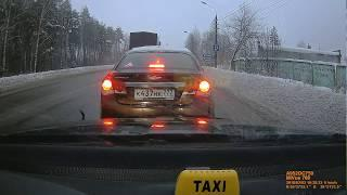 Дтп!!!Егорьевское шоссе!!!
