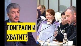 Срочно! Грудинина СНИМУТ с выборов?!  Появились ДОКАЗАТЕЛЬСТВА махинаций в колхозе имени Ленина