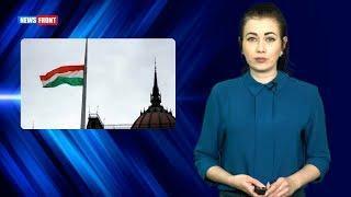 Главное от News Front 09.04.2018. Новости часа 11.00