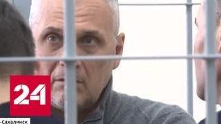 Самый богатый губернатор получил 13 лет строгого режима - Россия 24