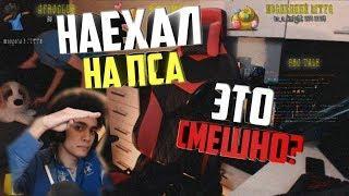 """НАЕХАЛ НА ПСА! Оценил Юмор в """"Big Russian Boss versus Витя АК47"""" - МОМЕНТЫ #25"""
