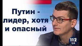 """Сергей Томиленко, журналист, - гость """"112 Украина"""", 21.03.2018"""