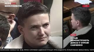 Видео от ГПУ: доказательства подготовки теракта Савченко и Рубаном 22.03.18
