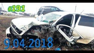 Подборка ДТП за 9 04 2018 Нереальные водилы