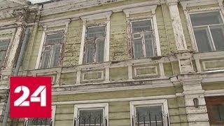 В центре Москвы медленно умирает памятник деревянного зодчества - Россия 24