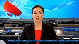 Новости Сегодня - 1 канал - Дневные Новости - 02.04.2018 12.00