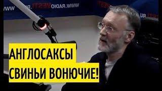 Михеев о нежелании британцев и американцев жать руку русскому спортсмену