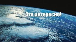 6 Научных загадок, которым нет объяснения - Интересные факты