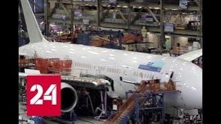 Вирус WannaCry нарушил работу конвейера по сборке самолетов Boenig - Россия 24