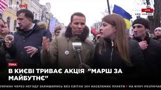Деревянко: на акции протеста 18 февраля нас должно быть вдвое больше 04.02.18