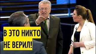 """""""Запад готовит нам новые Балканы!"""" Жириновский о конфликте между Польшей и Украиной"""