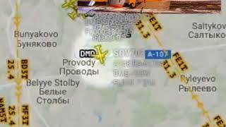Падение Ан-148. Москва-Орск. Последние переговоры экипажа с диспетчером Домодедово.