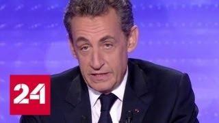 Дотянулся из могилы: Саркози может угодить за решетку из-за денег Каддафи - Россия 24