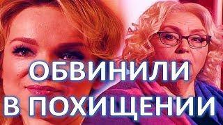 Бывшую жену обвинили в похищении Джигарханяна   (28.03.2018)