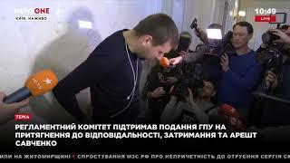 Парасюк: я перед всей Украиной показал лайт-версию политического стриптиза 22.03.18