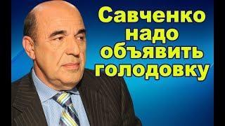 Мы не признаем выборы в Крыму, а Россия пусть сама с собой разбирается, - Рабинович