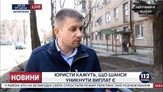 Комментарий адвоката Дмитрия Майстро по поводу штрафа за нерастаможенный автомобиль