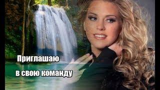 Клуб Водопад.Покупка клонов и АУКЦИОН! от Партнера Ирины Шкодриной