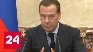 Пенсии в России проиндексируют с 1 апреля - Россия 24