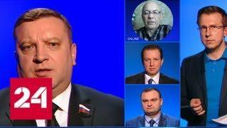 Россия и США: чего ожидать от будущих переговоров президентов двух держав - Россия 24