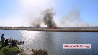 """Видео """"Новости-N"""": Вокруг Николаева пылают пожары: браконьеры массово выжигают камыш"""