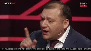Добкин: идеология может стать причиной большого гражданского конфликта 07.02.18