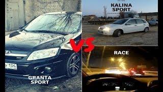 Гранта sport vs Калина sport, и чуть чуть прокатился, Дневник Лихача